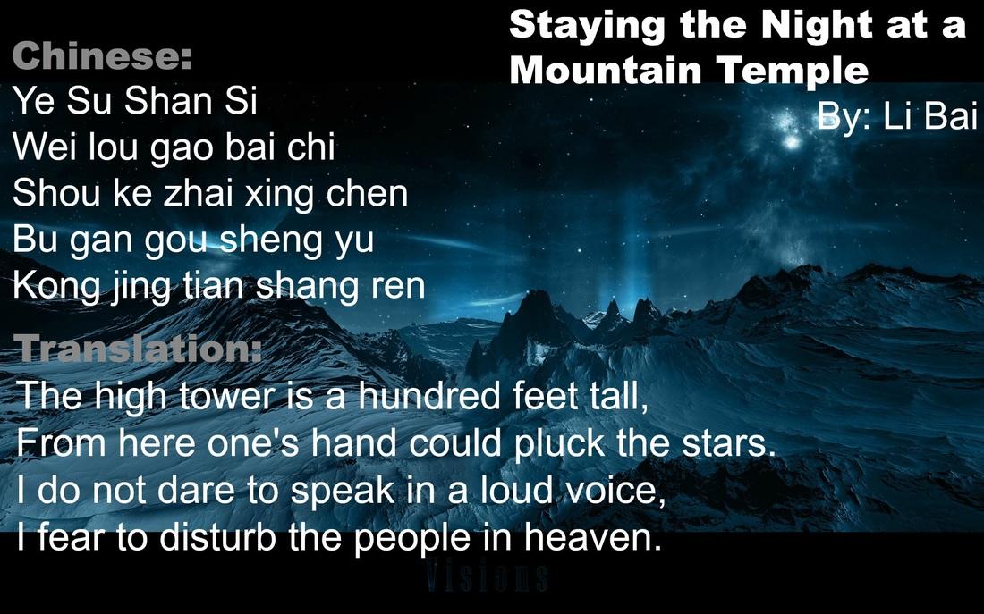 li bai poem analysis A poem of changgan, a poem by li bai.